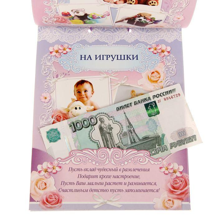 стихи к деньгам в конверте год один