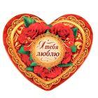 Открытка‒валентинка «Роскошный букет», 7 × 6 см