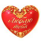 Открытка‒валентинка «Признание в любви», 7 × 6 см