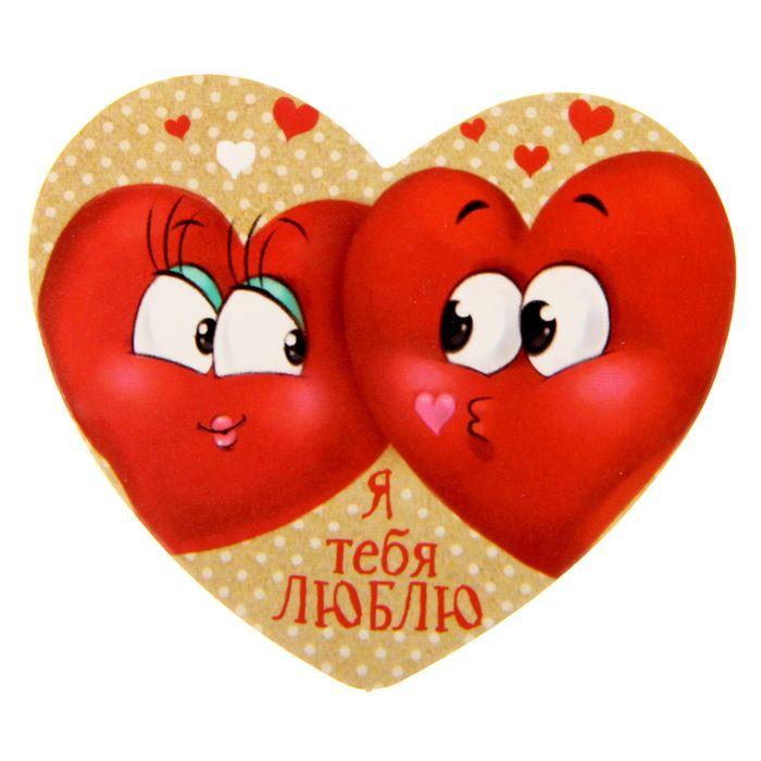 Прикольные картинки сердечки с надписями