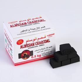 Charcoal for Shisha, coconut CHARCOAL QINGJING (set of 60 cubes) 8*10.5 cm
