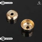 Концевик (набор 10шт) 7*12мм СМ-298, цвет золото