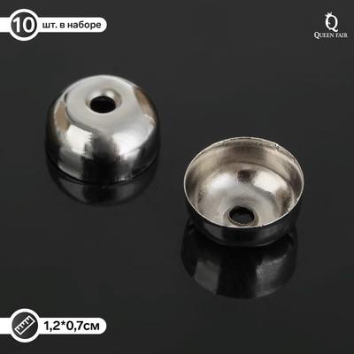 Концевик (набор 10шт) 7*12мм СМ-298, цвет серебро