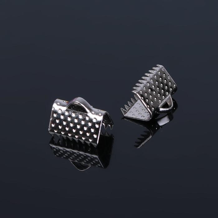 Зажим для ленты (набор 20шт) 10мм СМ-339, цвет серебро