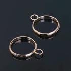 Основа для кольца с петелькой (набор 5шт) регул-й раз-р, цвет золото