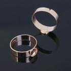 Основа для кольца (набор 5шт) регул-й раз-р, площадка 6мм, цвет золото
