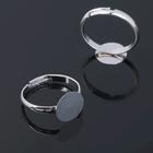 Основа для кольца (набор 5шт) регул-й раз-р, площадка 10мм, цвет серебро