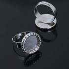Основа для кольца с круглым краем (набор 5шт) регул-й раз-р, площадка 18мм, цвет серебро
