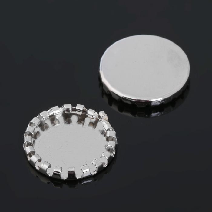 Основа-круг с закругленным краем 15мм (набор 20шт) СМ-794, цвет серебро