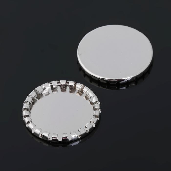 Основа-круг с закругленным краем 23мм (набор 10шт) СМ-796, цвет серебро