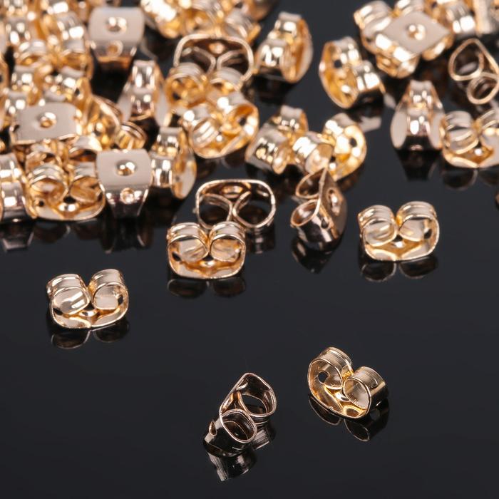 Заглушки для пуссет СМ-905-1 (набор 50шт), цвет золото