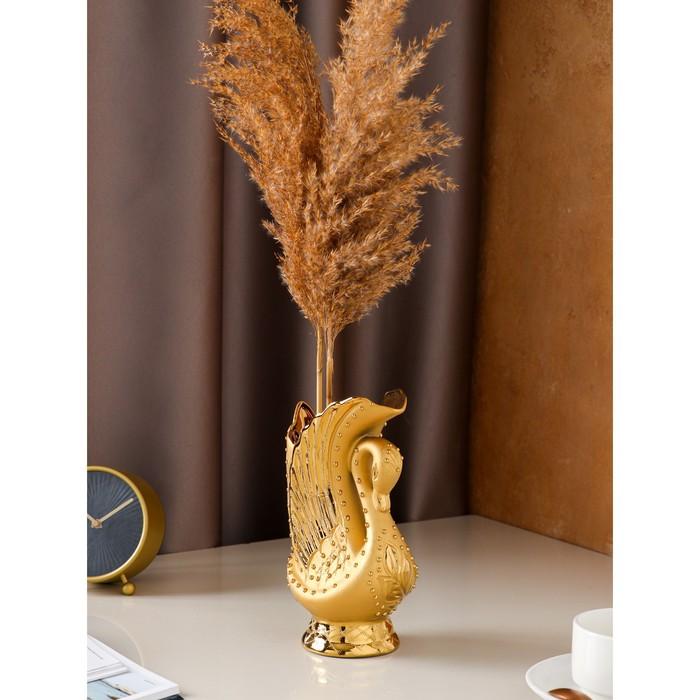 """Ваза настольная """"Лебедь"""", золотисты, 23 см - фото 1703846"""