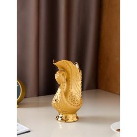 """Ваза настольная """"Лебедь"""", золотисты, 23 см - фото 1703848"""