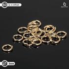 Кольцо соединительное 0,8*6мм (набор 50 гр, ±780 шт) СМ-976, цвет золото