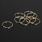 Кольцо соединительное 0,9*14мм (набор 50 гр, ±235 шт) СМ-1002, цвет золото