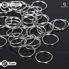 Кольцо соединительное 0,9*14мм (набор 50 гр, ±235 шт) СМ-1002, цвет серебро