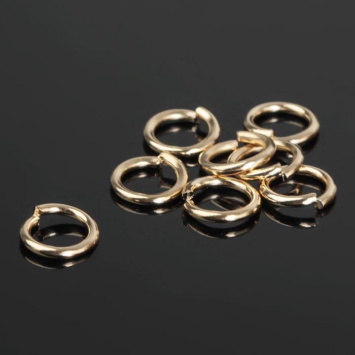 Кольцо соединительное 1,6*10 мм (набор 50 гр, ±130 шт) СМ-1009, цвет золото