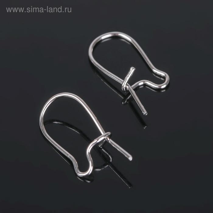 Швензы-петельки СМ-1069,  (набор 10шт) 15мм, цвет серебро