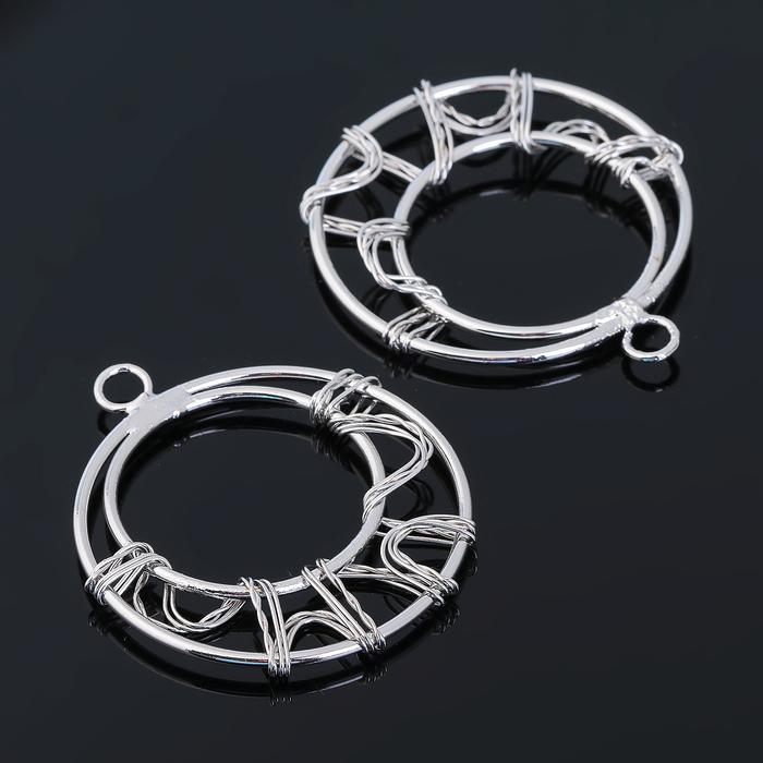 """Основа для создания украшения """"Круг"""" (набор 5шт) СМ-1205, цвет серебро"""