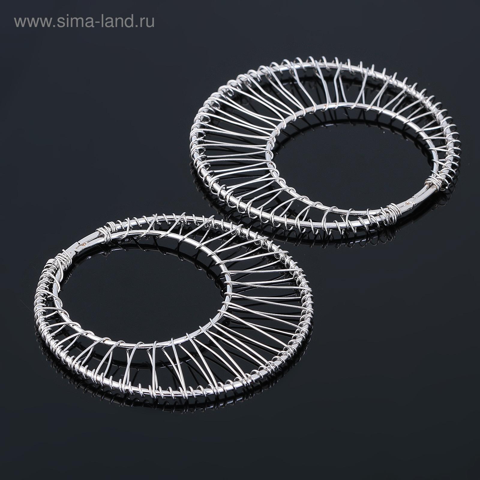 """Основа для создания украшения """"Круг"""" (набор 5шт) СМ-1222, цвет серебро"""