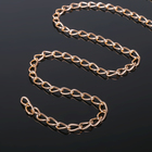 Цепочка без карабина L70см 1,6*6*11мм (набор 5шт), СМ-1331, цвет золото