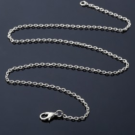 Цепочка без карабина L45см 0,5 (набор 5шт) СМ-1935, цвет серебро
