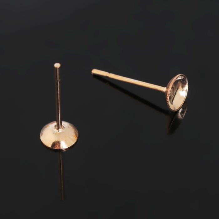 Основа для пусет, площадка 5мм (набор 20шт) СМ-1120, цвет золото