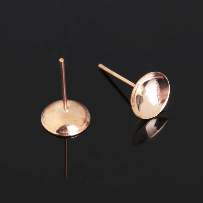 Основа для пусет, площадка 8мм (набор 20шт) СМ-1123, цвет золото