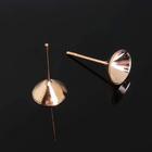 Основа для пусет с вогнутой площадкой 8мм (набор 20шт) СМ-1131, цвет золото