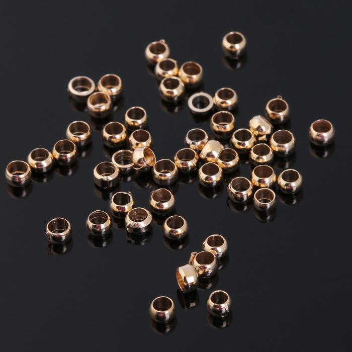 Кримп (зажимная бусина) СМ-355, (набор 50шт) 3мм, цвет золото