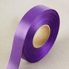 Лента для декора и подарков, фиолетовый, 2 см х 45 м
