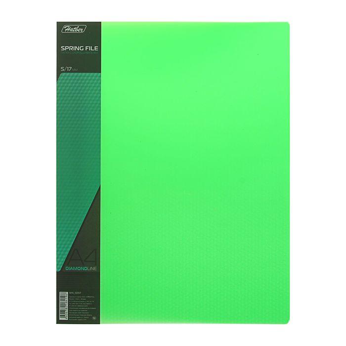Папка с боковым пружинным скоросшивателем А4 DIAMOND, 700мкм, торцевой карман с бумажной вставкой, полупрозрачная зеленая