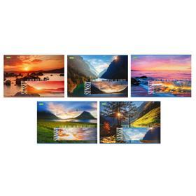 Альбом для рисования А4, 32 листа на скрепке «Закаты», обложка картон, блок офсет 100 г/м2, МИКС