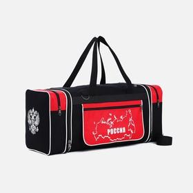 Сумка дорожная, отдел на молнии, с увеличением, 3 наружных кармана, длинный ремень, цвет чёрный/красный