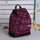 Рюкзак молодёжный на молнии, 1 отдел на молнии, наружный карман, цвет чёрный/розовый