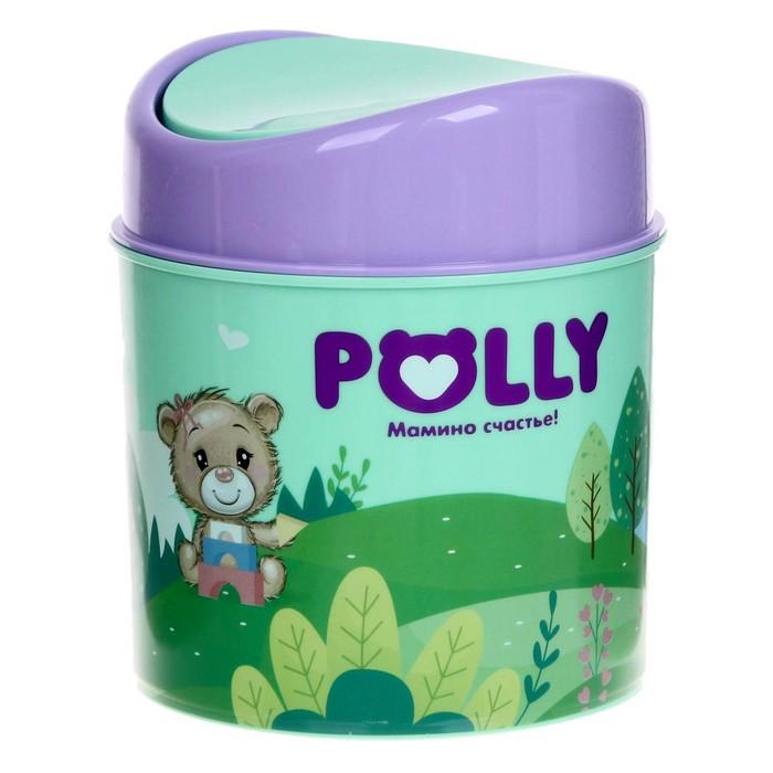 "Контейнер ""Polly"", 1,0л"