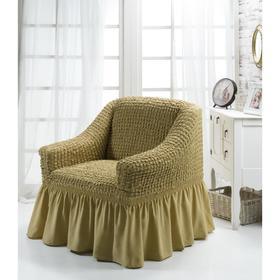 Чехол для кресла BULSAN, цвет бежевый