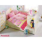 Постельное бельё VAK VAK детское, размер 100х150, 100x150, 35x45-2 шт., бязь 115 г/м², цвет розовый
