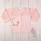 Кофточка детская, рост 68 см, цвет розовый 856_М