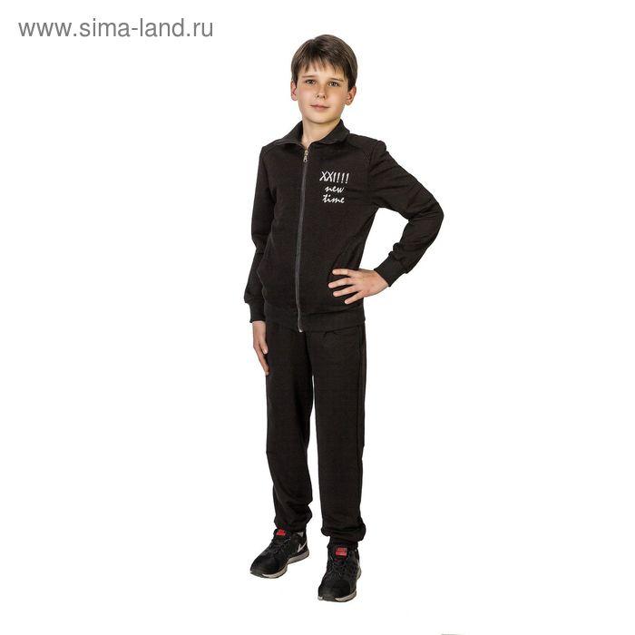 Костюм спортивный для мальчика, рост 134 см (68), цвет чёрный 33-КД-28Ш