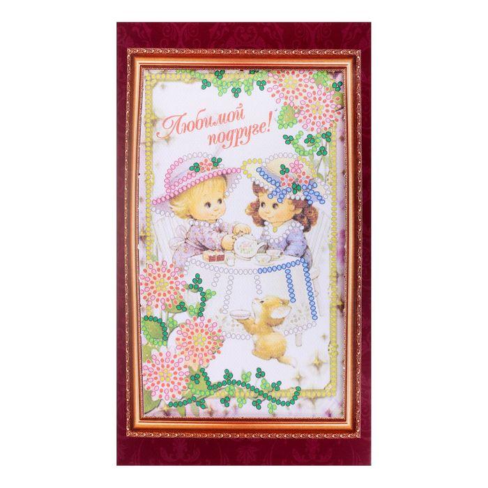 Набор для вышивки бисером открытка мои поздравления, марта картинки