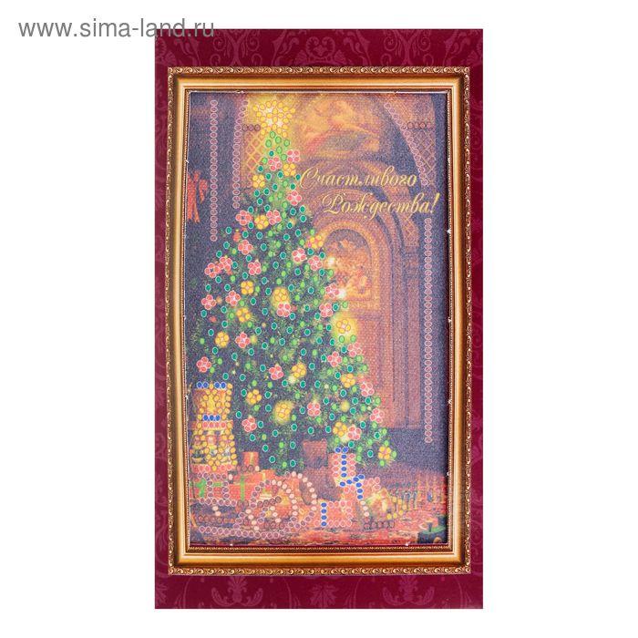 """Набор для вышивки бисером """"Открытка. Счастливого Рождества-1"""""""