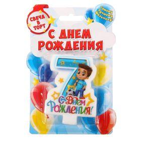 """Свеча в торт цифра 7 для мальчиков """"С Днем Рождения"""""""