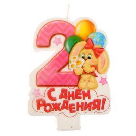 """Свеча в торт цифра 2 для девочек """"С Днем Рождения"""""""