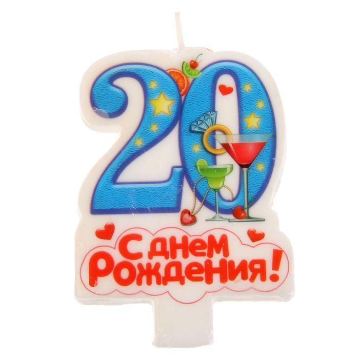 Открытки на день рождения с цифрами