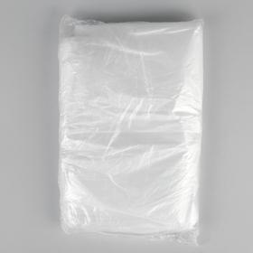 Пакет для парафинотерапии, 12-14 мкм, 30 × 45 см