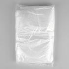 Пакеты для педикюрных ванн, плотность - 12-14 мкм, 50 х 70 см
