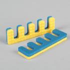 Разделители для пальцев, 2 шт, цвет жёлтый/голубой