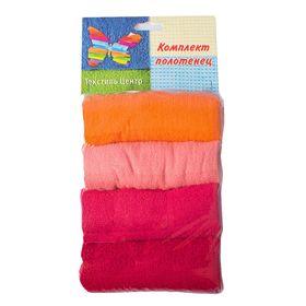 Комплект махровых полотенец - 4 шт., размер 30х60 см, цвет МИКС