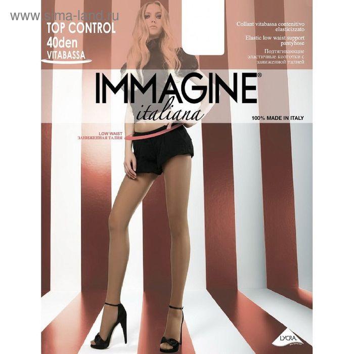 Колготки Immagine IMM-Control Top 40 Vita Bassa neutro 4, опт